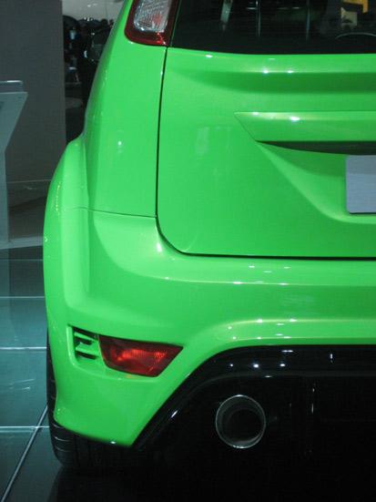 green17.jpg
