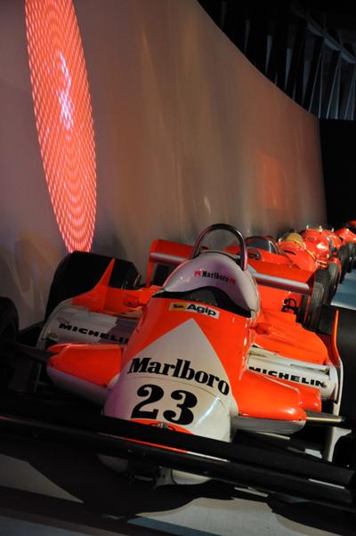 Museo Nazionale dell Automobile Torino
